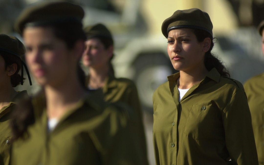 IDF Announces Female as Chief Intel Officer