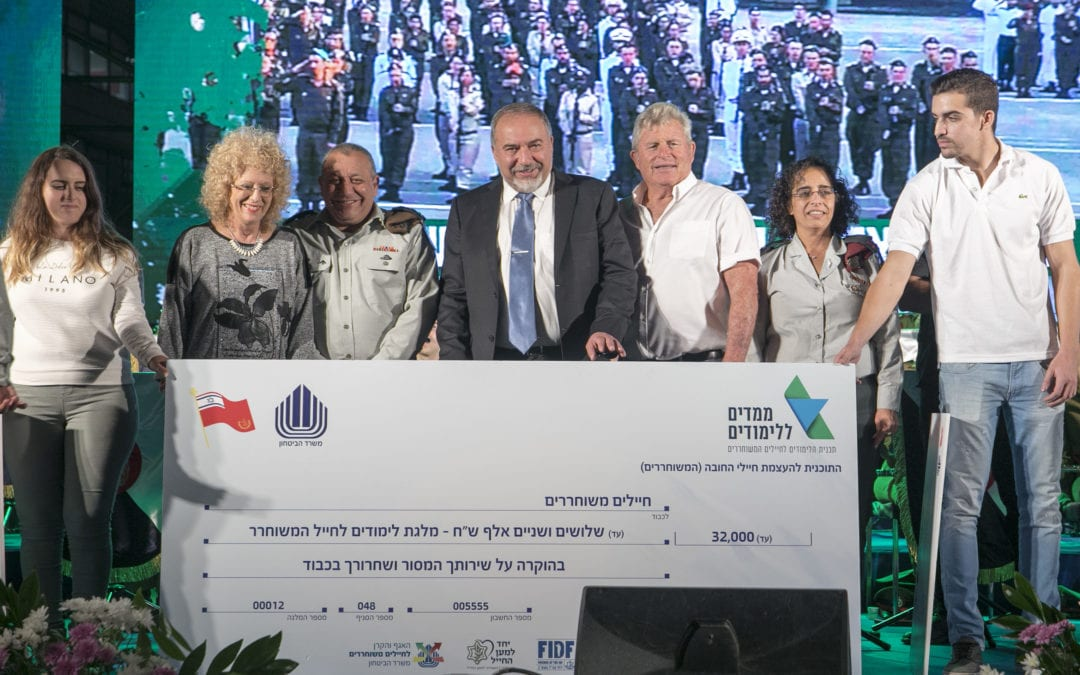 For First Time, IDF Will Fully Fund Soldier University Scholarships