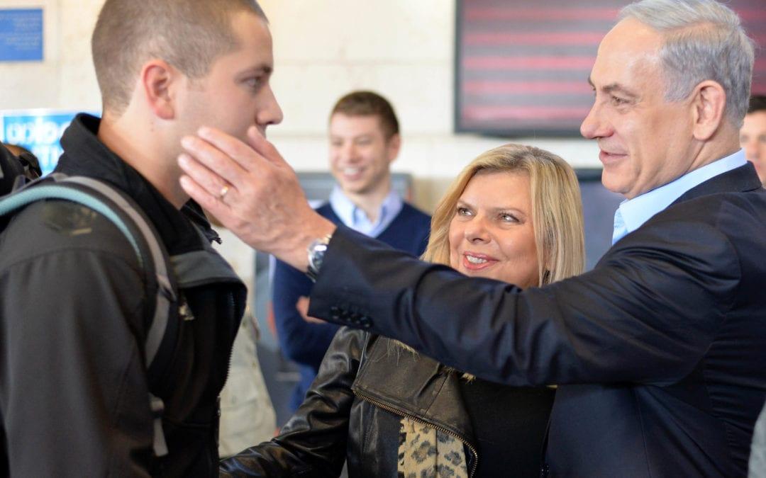 Israeli Prime Minister's Son Avner Netanyahu Completes Army Service