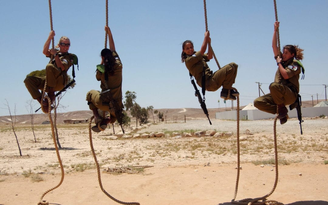 Female IDF Combat Soldiers: A Force to be Reckoned With
