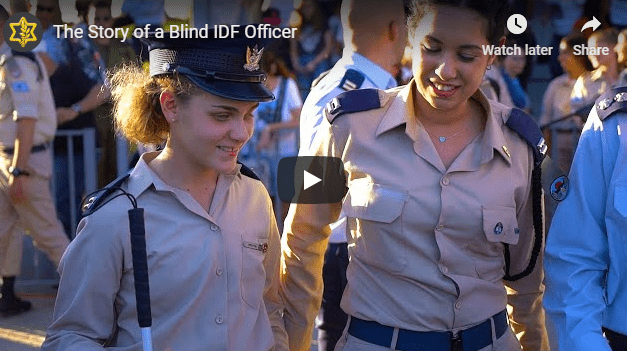 [VIDEO] The Story Of A Blind IDF Officer
