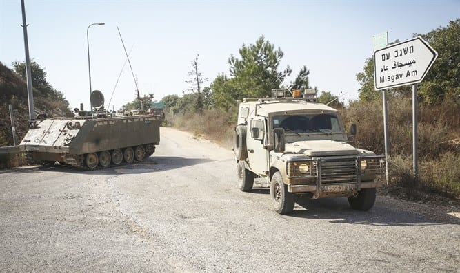 IDF Foils Weapons Smuggling Attempt