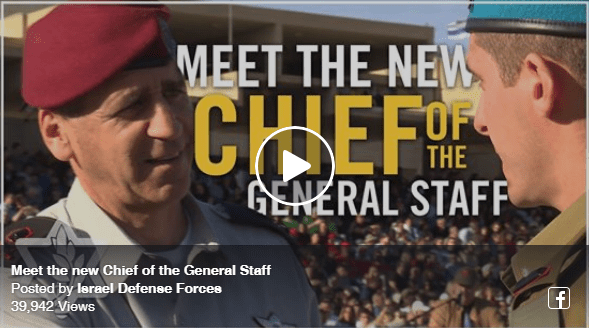 A Look Back At The IDF's 2019