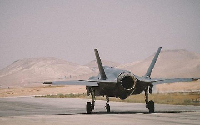 IDF Said to Increase Alert Amid Iran Tensions