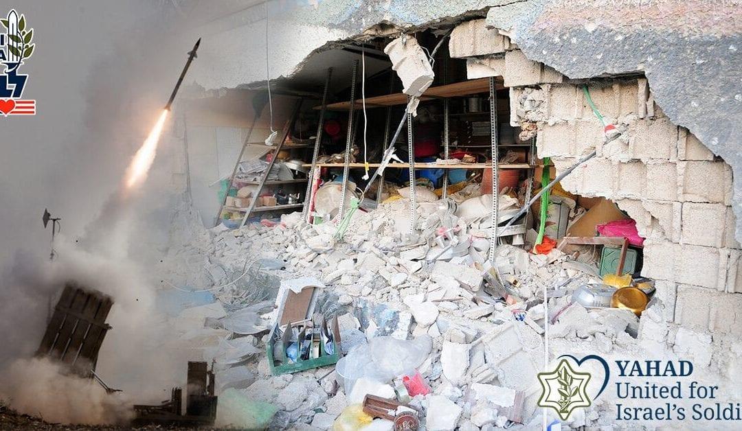 Israel Under Attack