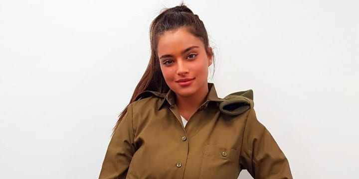Israeli Teen Pop Star Puts Career On Hold To Serve In IDF