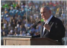 Netanyahu: IDF The Only Army Ready to Fight Iran