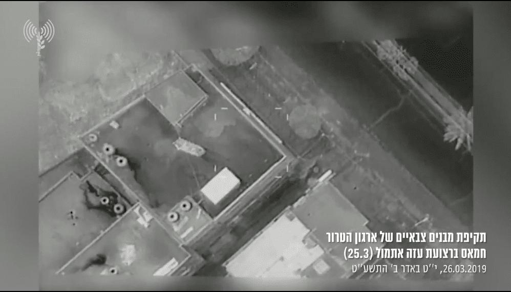 IDF Retaliates With Hundreds of Terrorist Targets in Gaza