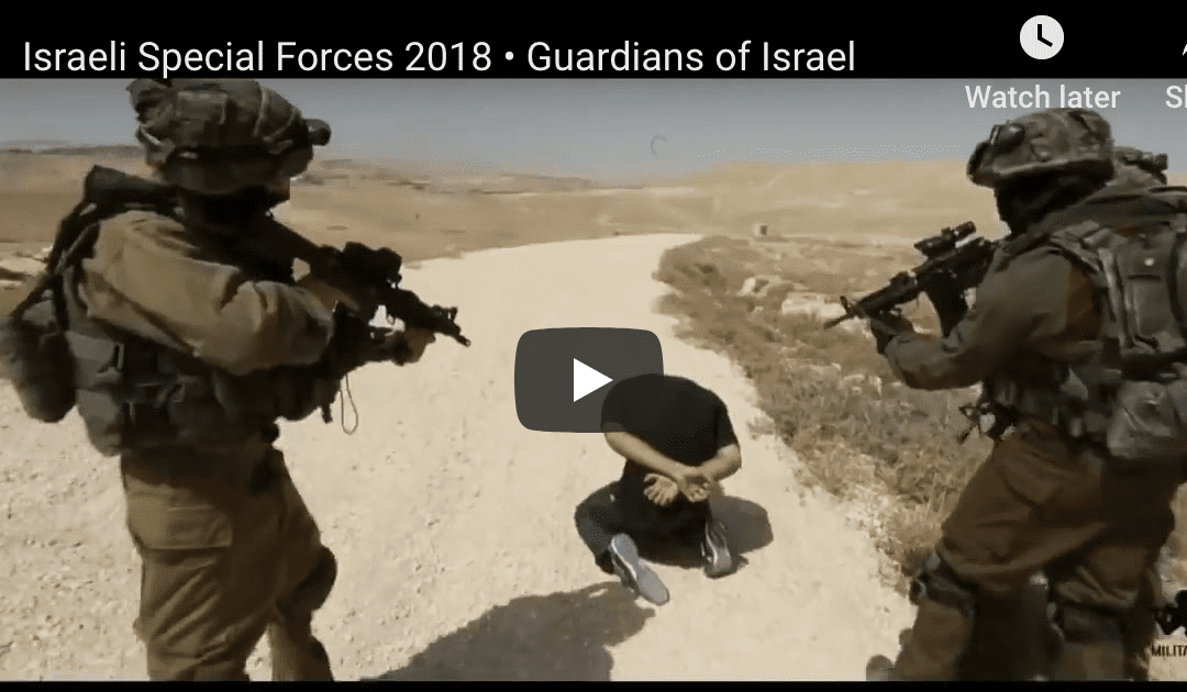 [WATCH] IDF Special Forces Highlights