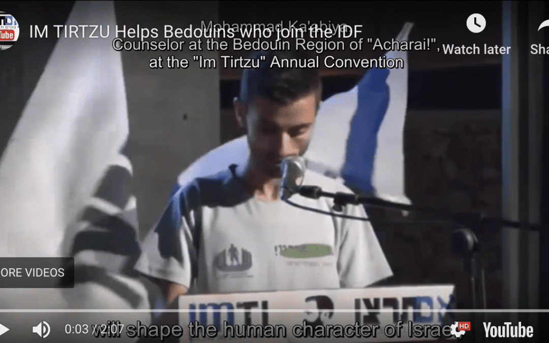 [WATCH] IM TIRTZU Helps Bedouins Who Join the IDF