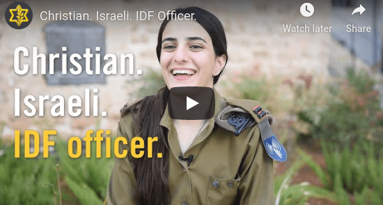 [VIDEO] Hear From A Christian Israeli IDF Officer