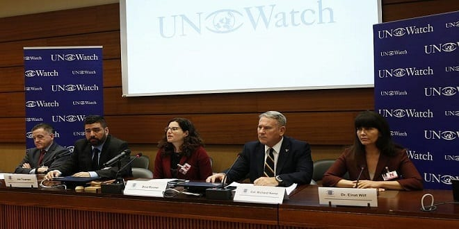 Experts Reveal Fallacies in UN Inquiry on Gaza Report