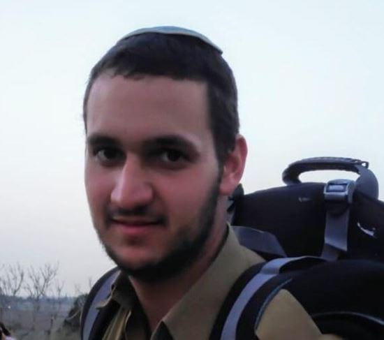 Sad News from the IDF