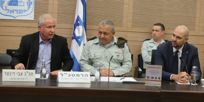 Israel's 2007 Strike On Syrian Reactor Shows No Tolerance For Existential Threats: IDF Chief