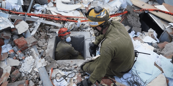 Defense Ministry Announces Emergency Earthquake Convention