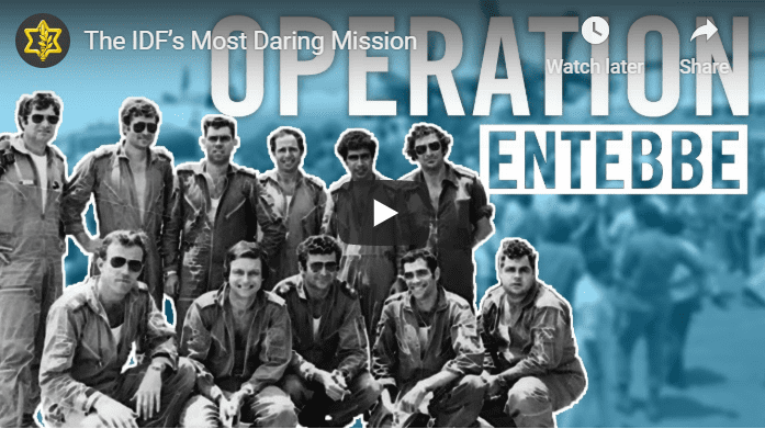 The IDF's Most Daring Mission