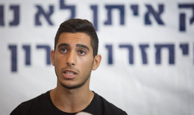 Oron Shaul's Brother Joins the IDF