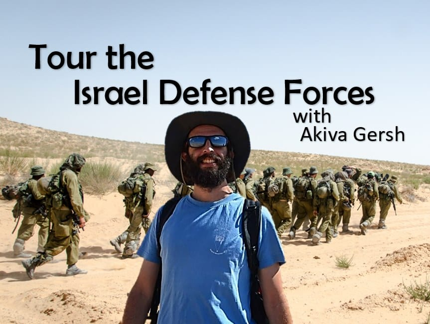 Virtual Tour of the IDF with Akiva Gersh